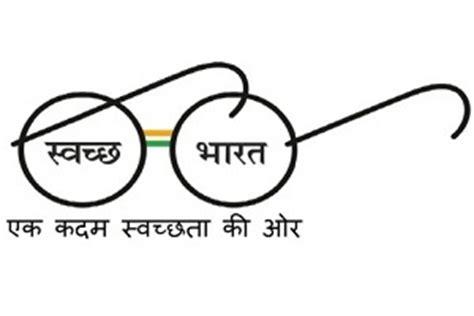 Swachh bharat ka nirman essay in hindi